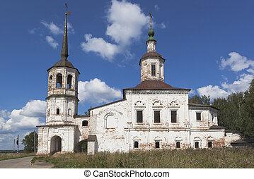 Church of Elijah the Prophet in Veliky Ustyug