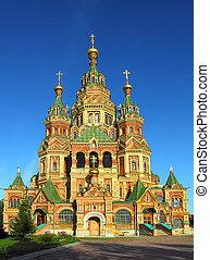 Church of Holy Apostles Peter and Paul in Peterhof