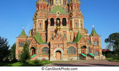 Church of Holy Apostles Peter and Paul in Peterhof Saint-Petersburg Russia