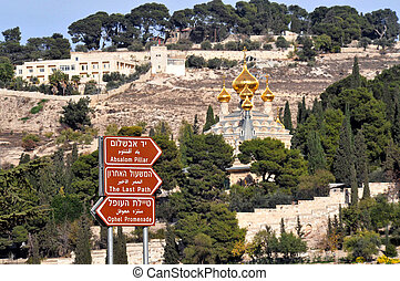 Church of Mary Magdalene in Mount of Olives in Jerusalem, Israel
