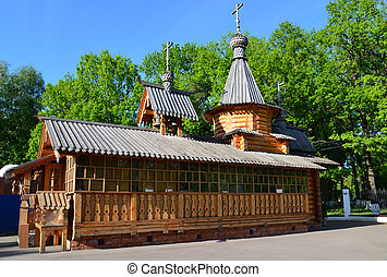 Church of St. Cyril and Methodius in Levoberezhny district ...