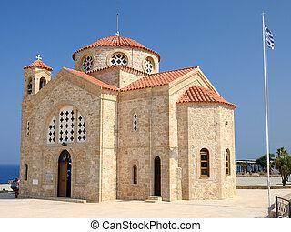 Church of St. George on Mediterranean Sea coast near of Paphos, Republic of Cyprus