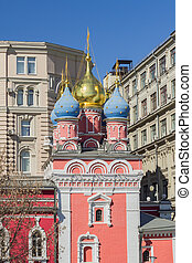 Church of St. George with Gold and blue domes  in Moscow Russia