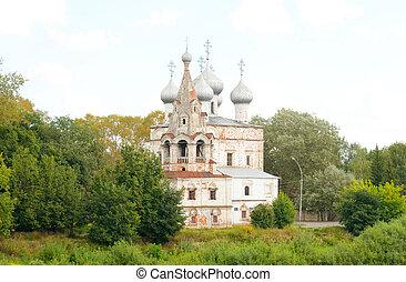Church of St. John Chrysostom.