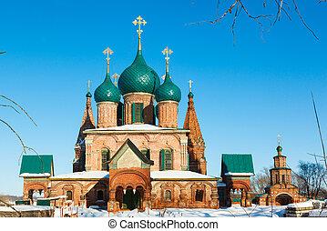 Church of St. John Chrysostomaga