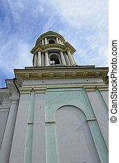 Church of St. Martin the Confessor