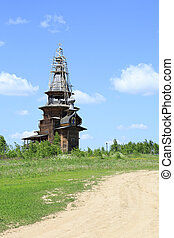 Church of St. Sergius of Radonezh at the waterfall Gremyachiy key.