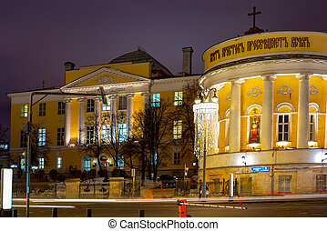 Church of the Holy Martyr Tatiana, Moscow state University named after M. V. Lomonosov, Institute of Asia and Africa. City the Moscow .