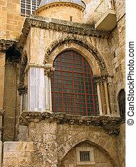 Church of the Holy Sepulchre, Jerusalem, Israel