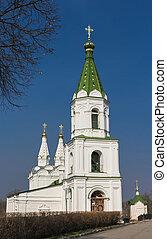 Church of the Holy Spirit in Ryazan