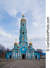 Church of the Nativity Holy Virgin. Ufa. Russia. Bashkiria