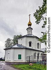 Church of the Prophet Elijah, Uglich