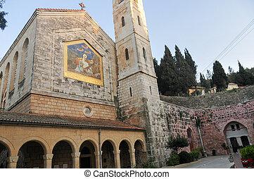 Church of the Visitation - Jerusalem, Israel