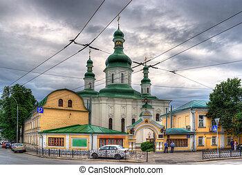 Church of Theodosius of Kiev - Ukraine