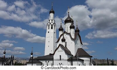 Church - HD1080: Church of St. Peter the Apostle in St....
