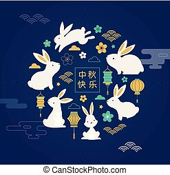 chuseok, 旗, 中国語, festival., ポスター, autumn., 中央の, 秋, ベクトル, 背景, 翻訳, 幸せ, 言葉遣い