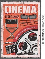Cinema night movie, film reel, 3d glasses