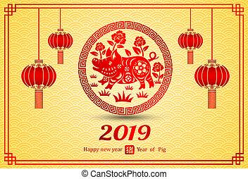 cinese, 2019, anno nuovo