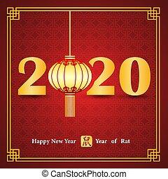 cinese, 2020, calligrafia