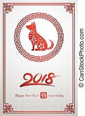 cinese, anno, nuovo, 2018