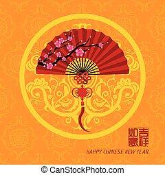 cinese, anno, vettore, orientale, nuovo, disegno
