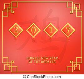 cinese, augurio, anno, nuovo, 2017, scheda