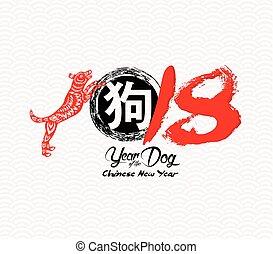 cinese, -, cane, 2018, anno, nuovo