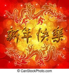 cinese, doppio, drago, auguri, anno, nuovo, felice