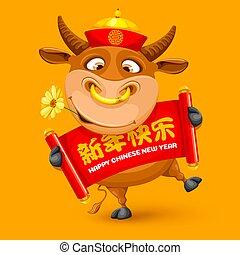 cinese, felice, nuovo, augurio, toro, cartone animato, anno
