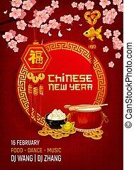cinese, invito, anno, vettore, nuovo, festa, scheda