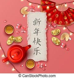 cinese, nuovo, lunare, anno