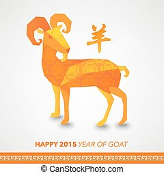 cinese, orientale, anno, 2015, nuovo, goat