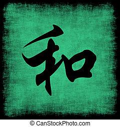 cinese, set, armonia, calligrafia
