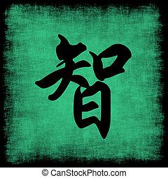 cinese, set, saggezza, calligrafia