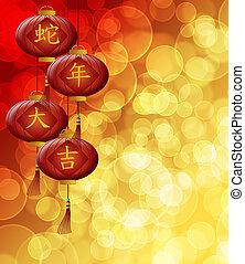 cinese, sfocato, lanterne, serpente, fondo, anno, nuovo