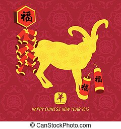 cinese, vettore, disegno, anno, 2015, nuovo