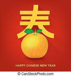 cinese, vettore, disegno, anno, nuovo, felice