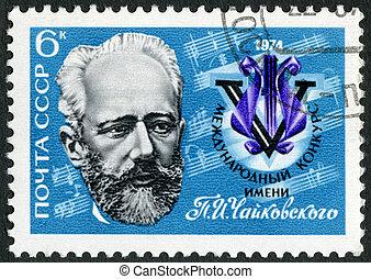 circa, tchaikovsky, tłoczyć, 5, 1974, -, wiolinista, moskwa...