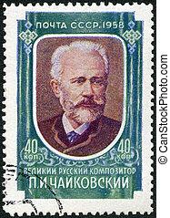 circa, tchaikovsky, tłoczyć, -, wiolinista, pyotr, (1840-...