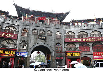 city gate in the old city of Luoyang