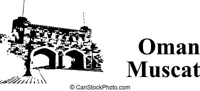 """Vector illustration of the city gate in Muscat, Oman and text """"Oman Muscat"""""""