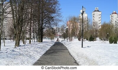 City landscape on sunny winter day in Moscow, Russia.