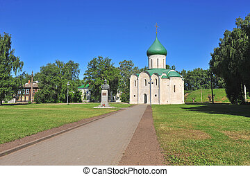 City park of Pereslavl old town, Golden ring
