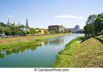 cityscape, kharkiv.