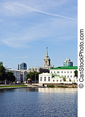 View of cityscape quay wharf embankment Yekaterinburg City.
