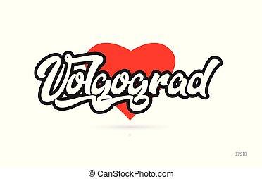 ciudad, corazón, tipografía, diseño, volgograd, logotipo,...