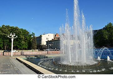 ciudad, fuente, kharkiv, primavera
