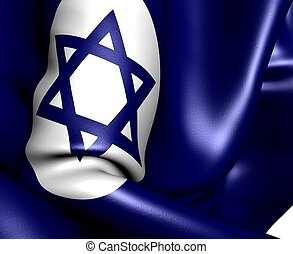 Civil Ensign of Israel