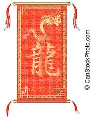 clarification, ornamento, drago, 2, asiatico, rotolo, rosso