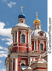 Clement Church in Moscow